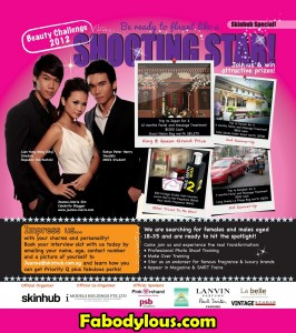 Skinhub Beauty Challenge 2012: Flaunt Like a Shooting Star!